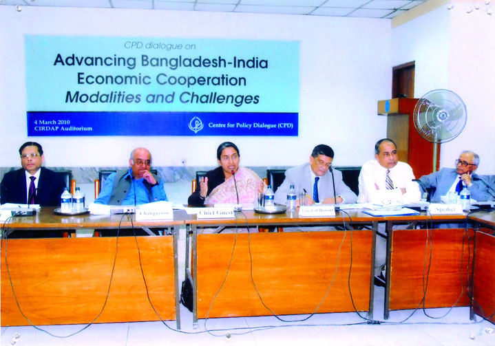 CPD Dialogue Stresses Closer Regional Cooperation | CPD