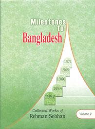 Milestones to Bangladesh